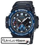 Gショック GN-1000B-1AJF CASIO カシオ G-SHOCK Gショック GULFMASTER ガルフマスター G-SHOCK Gショック 送料無料 メンズ腕時計