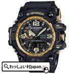 Gショック GWG-1000GB-1AJF CASIO カシオ G-SHOCK Gショック MUDMASTER 送料無料 メンズ 腕時計 電波ソーラー世界6局