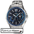 OCW-S3400-1AJF CASIO カシオ OCEANUS オシアナス Manta 送料無料 メンズ 腕時計 スマートアクセス
