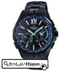 OCW-S3400B-1AJF CASIO カシオ OCEANUS オシアナス Manta 送料無料 メンズ 腕時計 スマートアクセス
