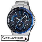 OCW-G1100-1AJF CASIO カシオ OCEANUS オシアナス GPSハイブリッド 送料無料 メンズ 腕時計 電波ソーラー世界6局