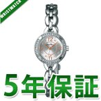 FH22SV Angel Heart エンジェルハート  吉岡里帆 For Heart フォーハート レディース 腕時計