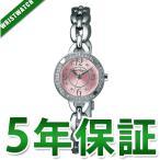 FH22SP Angel Heart エンジェルハート  吉岡里帆 For Heart フォーハート  レディース 腕時計