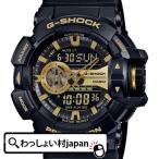 Gショック GA-400GB-1A9JF CASIO カシオ G-SHOCK Gショック GA-400シリーズ メンズ 腕時計