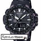 PRW-6100YT-1JF CASIO カシオ PROTREK/プロトレック PRW-6100シリーズ メンズ 腕時計 アスレジャー