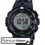カシオ 腕時計 PRW-3100FC-1JF