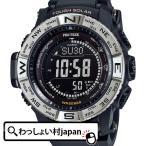 PRW-3510-1JF CASIO カシオ PROTREK/プロトレック PRW-3510シリーズ メンズ 腕時計 アスレジャー