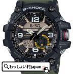 Yahoo!わっしょい村JAPANGG-1000-1A3JF G-SHOCK Gショック CASIO カシオ  マッドマスター MUDMASTER メンズ 腕時計 高輝度LEDライト
