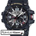 Yahoo!わっしょい村JAPANGG-1000-1AJF G-SHOCK Gショック CASIO カシオ  マッドマスター MUDMASTER メンズ 腕時計 高輝度LEDライト