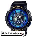BGA-190GL-1BJF ベビーG BABY-G カシオ CASIO Beach Traveler レディース 腕時計 LEDライト