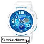 Yahoo!わっしょい村JAPANBGA-190GL-7BJF ベビーG BABY-G カシオ CASIO Beach Traveler レディース 腕時計 LEDライト アスレジャー
