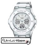 MSG-300C-7B3JF ベビーG BABY-G カシオ CASIO MSG-300シリーズ レディース 腕時計 LEDライト