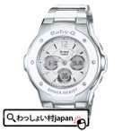 Yahoo!わっしょい村JAPANMSG-300C-7B3JF ベビーG BABY-G カシオ CASIO MSG-300シリーズ レディース 腕時計 LEDライト