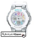 Yahoo!わっしょい村JAPANBGA-116-7B2JF ベビーG BABY-G カシオ CASIO BGA-116シリーズ レディース 腕時計 LEDライト アスレジャー