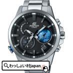 メーカー:エディフィス EDIFICE カシオ CASIO製品名:EQB-600D-1A2JFJAN...
