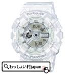 トライバルパターン 白 ホワイト アナデジ BABY-G ベイビージー ベビージー CASIO カシオ BA-110TP-7AJF 送料無料 10気圧防水 レディース 腕時計