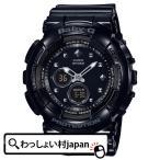 BABY-G ベイビージー ベビージー CASIO カシオ ベビーG スタッズインデックス アナログ  黒 オールブラック BA-125-1AJF