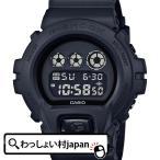 ショッピングShock G-SHOCK Gショック CASIO カシオ ジーショック デジタル黒 オールブラック 3230 ORIGIN マットブラック DW-6900BB-1JF アスレジャー