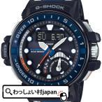 ショッピングShock G-SHOCK Gショック CASIO カシオ ガルフマスター 電波ソーラー GWN-Q1000-1AJF メンズ 腕時計 送料無料 アスレジャー