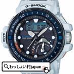 ショッピングShock G-SHOCK Gショック CASIO カシオ ガルフマスター 電波ソーラー GWN-Q1000-7AJF メンズ 腕時計 送料無料 アスレジャー