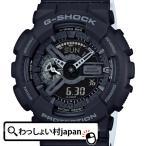 ショッピングShock G-SHOCK Gショック CASIO カシオ パンチングパターンシリーズ GA-110LP-1AJF メンズ 腕時計 送料無料 アスレジャー