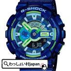 ショッピングShock G-SHOCK Gショック CASIO カシオ クレイジーカラーズ GA-110MC-2AJF メンズ 腕時計 送料無料 アスレジャー