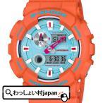 ショッピングShock G-SHOCK Gショック CASIO カシオ コラボレーションモデル GAX-100X-4AJR メンズ 腕時計 送料無料 アスレジャー