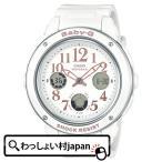 Baby-G ベビーG CASIO カシオ アナデジ 白 ホワイト BGA-150EF-7BJF レディース 腕時計 送料無料 アスレジャー