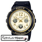 Baby-G ベビーG CASIO カシオ アナデジ 黒 ブラック BGA-151EF-1BJF レディース 腕時計 送料無料 アスレジャー