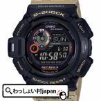 ショッピングShock G-SHOCK Gショック ジーショック CASIO カシオ  GW-9300DC-1JF メンズ 腕時計 送料無料 国内正規品 アスレジャー