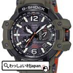 ショッピングShock G-SHOCK  Gショック CASIO カシオ ジーショック GRAVITYMASTER グラビティマスター GPW-1000KH-3AJF メンズ 腕時計 送料無料 国内正規品 アスレジャー