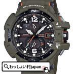 ショッピングShock G-SHOCK  Gショック CASIO カシオ ジーショック GRAVITYMASTER グラビティマスター GW-A1100KH-3AJF メンズ 腕時計 送料無料 国内正規品 アスレジャー