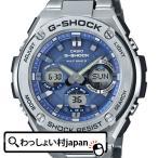 ショッピングShock G-SHOCK  Gショック CASIO カシオ ジーショック G-STEEL メタルバンド GST-W110D-2AJF メンズ 腕時計 送料無料 国内正規品 アスレジャー