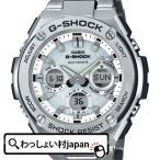 ショッピングG-SHOCK G-SHOCK  Gショック CASIO カシオ ジーショック G-STEEL メタルバンド GST-W110D-7AJF メンズ 腕時計 送料無料 国内正規品 アスレジャー