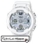BABY-G ベビーG ベイビージー CASIO カシオ BABY-G ホワイト BGA-2300-7BJF レディース 腕時計 送料無料 国内正規品 アスレジャー
