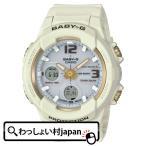 BABY-G ベビーG ベイビージー CASIO カシオ BABY-G ホワイト BGA-2300G-7BJF レディース 腕時計 送料無料 国内正規品