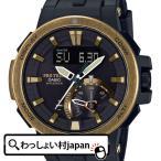 PROTREK プロトレック CASIO カシオ PROTREK ブラック PRW-7000V-1JF メンズ 腕時計 送料無料 国内正規品