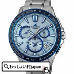 OCEANUS オシアナス CASIO カシオ オシアナス GPS  OCW-G1200-2AJF メンズ 腕時計 送料無料 国内正規品