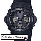 CASIO カシオ G-SHOCK ジーショック Gショック 電波 ソーラー アナログ デジアナ AWG-M100SBB-1AJF メンズ 腕時計 送料無料 国内正規品 アスレジャー