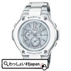 CASIO カシオ BABY-G ベイビージー ベビージー ソーラー電波 ホワイト 白 BGA-1400CA-7B1JF レディース 腕時計 送料無料 国内正規品
