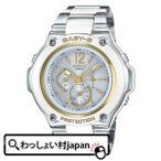 CASIO カシオ BABY-G ベイビージー ベビージー ソーラー電波 アナログ ホワイト ゴールド 白 BGA-1400CA-7B3JF レディース 腕時計 送料無料 国内正規品