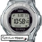CASIO カシオ BABY-G ベイビージー ベビージー デジタル ソーラー電波 ホワイト 白 メタル BGD-1300D-7JF レディース 腕時計 送料無料 国内正規品