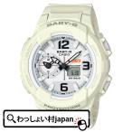 CASIO カシオ BABY-G ベイビージー ベビージー ミリタリースタイル アナログ ホワイト 白 BGA-230-7B2JF レディース 腕時計 送料無料 国内正規品
