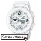 CASIO カシオ BABY-G ベイビージー ベビージー ミリタリースタイル アナログ ホワイト 白 BGA-230-7BJF レディース 腕時計 送料無料 国内正規品