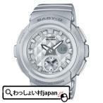 ショッピングbaby CASIO カシオ BABY-G ベイビージー ベビージー スタッズ シリーズ グレー シルバー BGA-195-8AJF レディース 腕時計 送料無料 国内正規品