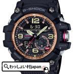 ショッピングShock GG-1000RG-1AJF G-SHOCK ジーショック Gショック CASIO カシオ マッドマスター ヴィンテージブラック&ゴールド アスレジャー