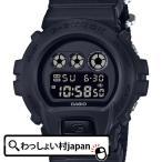 ショッピングShock DW-6900BBN-1JF G-SHOCK ジーショック Gショック CASIO カシオ ミリタリーブラック 黒 スピードモデル デジタル アスレジャー