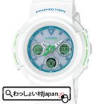 ショッピングShock G-SHOCK Gショック ジーショック カシオ CASIO 電波ソーラー 白 ホワイト AWG-M510SWG-7AJF メンズ 腕時計 国内正規品 送料無料 アスレジャー
