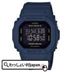 BABY-G  ベビーG ベイビージー ベビージー カシオ CASIO ビーチカラーズ 電波ソーラー BGD-5000-2JF レディース 腕時計 国内正規品 送料無料 アスレジャー