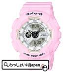 ショッピングbaby BABY-G  ベビーG ベイビージー ベビージー カシオ CASIO ビッグフェイス ピンク BA-110BE-4AJF レディース 腕時計 国内正規品 送料無料 アスレジャー